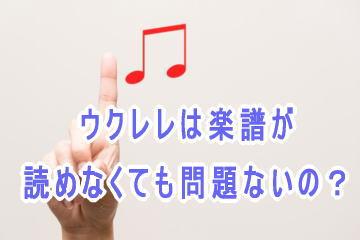 音符のイメージ画像
